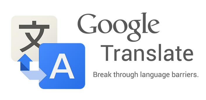 Google Translate получил большое обновление с функциями мгновенного перевода