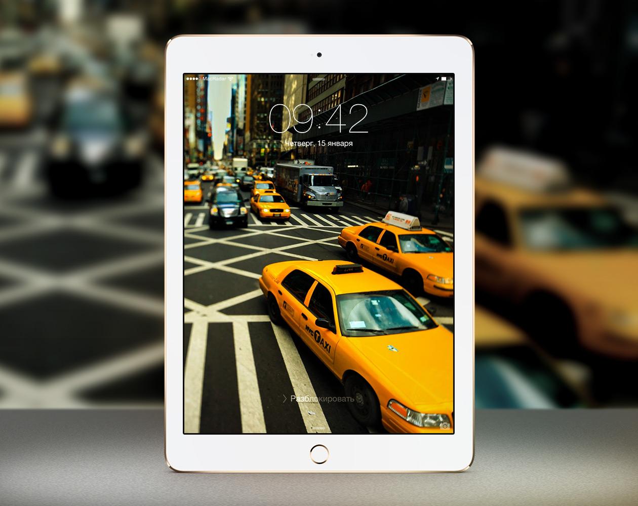 Обои для iPad: По городским улицам