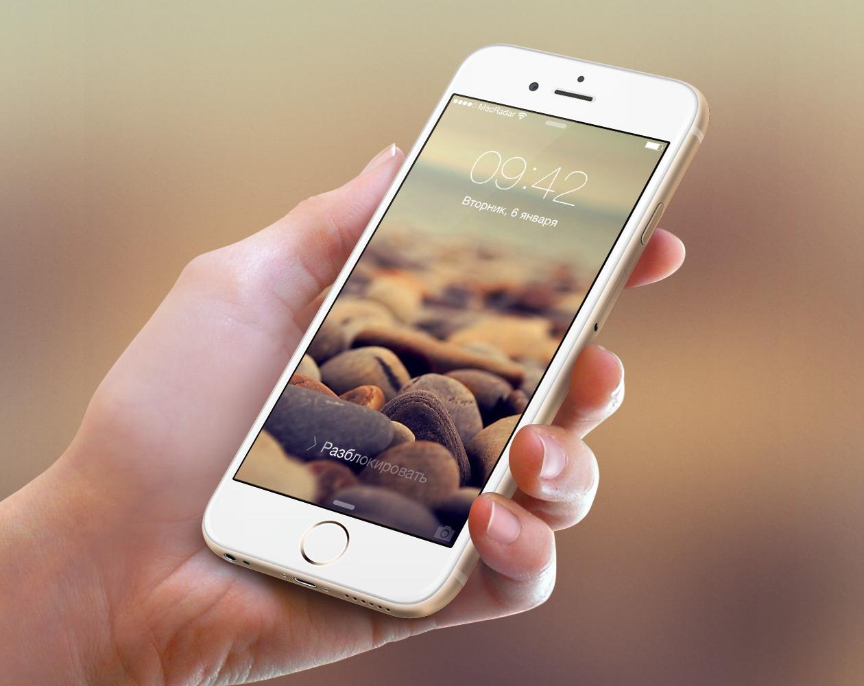Как сфотографировать экран на айфоне именно это