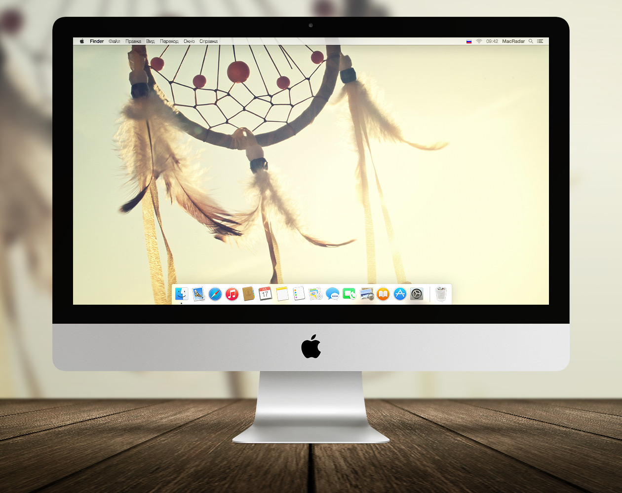Обои для OS X: Спокойствие и умиротворение