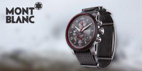Ремешок Montblanc e-Strap превратит ваши механические часы в умный гаджет
