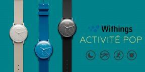Withings представила бюджетный и очень красивый трекер активности Activité Pop