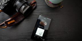Мобильный помощник фотографа Adobe Lightroom теперь доступен и для Android-смартфонов