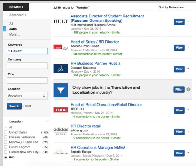 20 простых и эффективных советов поиска работы через Linkedin