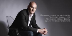 Радислав Гандапас о целях, лени и переменах