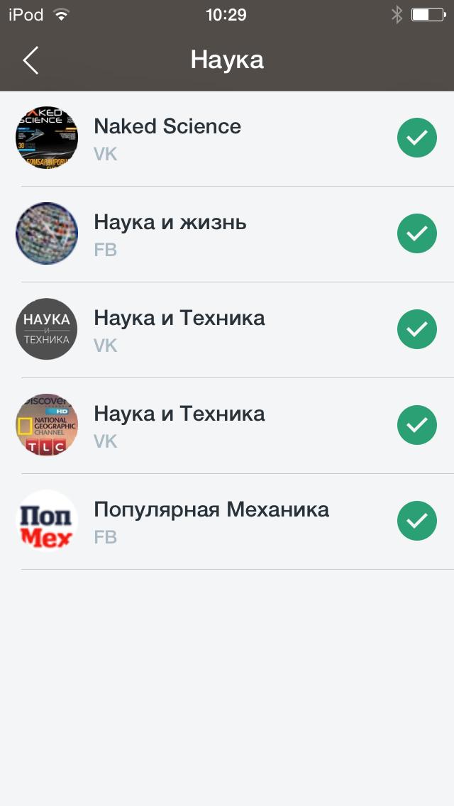 Новости русского продукта