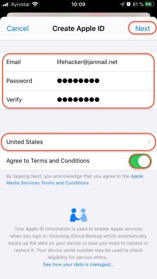 Зарегистрировать Apple ID: укажите почту и придумайте пароль