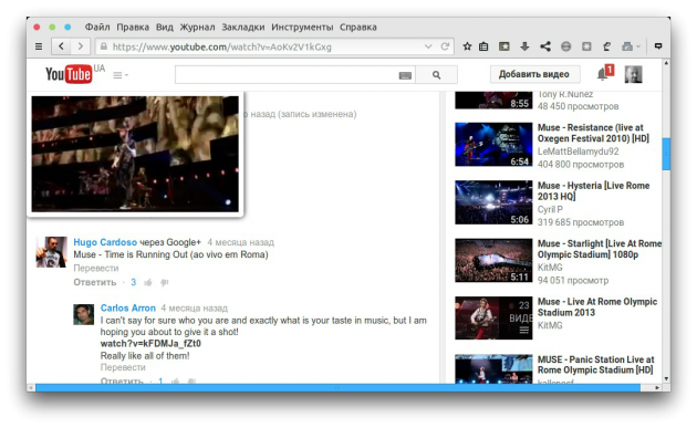 Video Preview Firefox