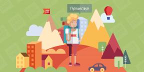 Видеосоветы для лайфхакера: О ПУТЕШЕСТВИЯХ