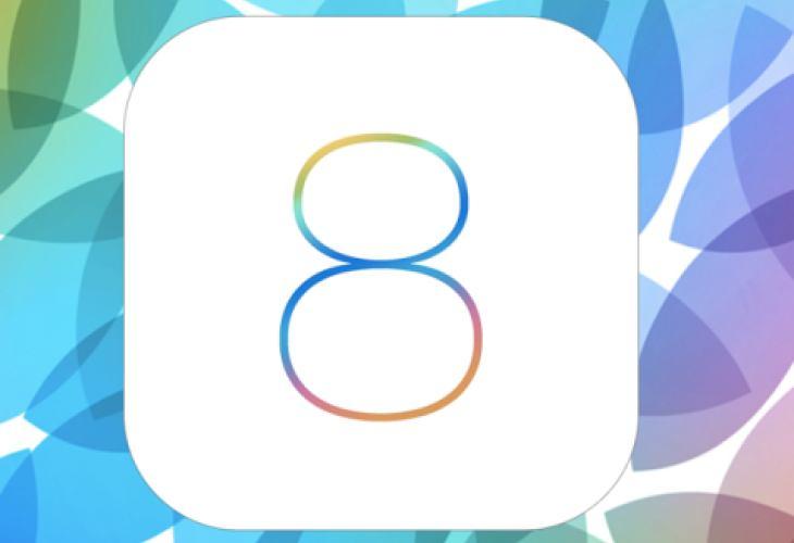 Apple выпустила iOS 8.4 beta 4 и OS X 10.10.4 beta 5 для разработчиков и тестеров