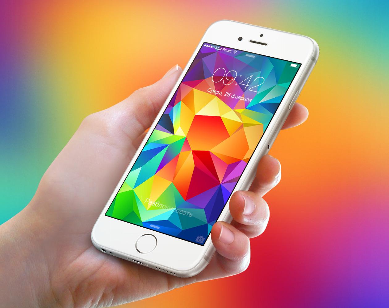 Обои для iPhone: Евклидова геометрика II