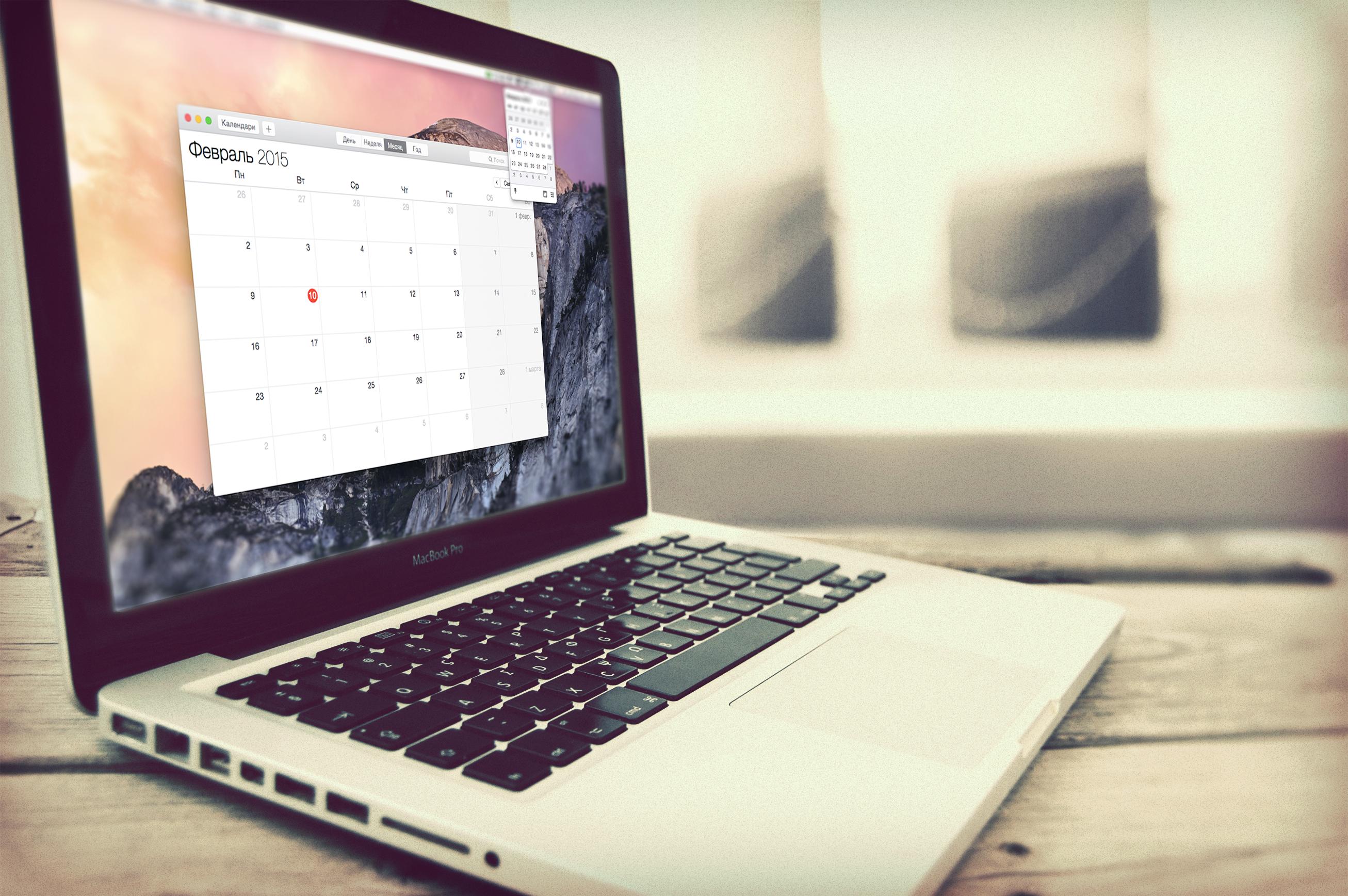 Itsycal —полноценный календарь в строке меню OS X