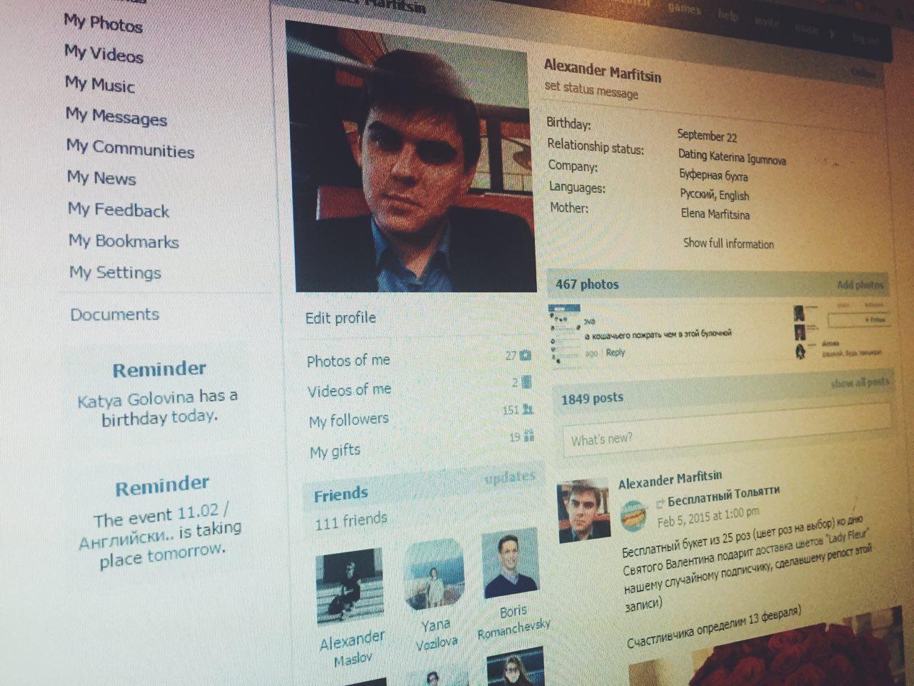 Приложение ВКонтакте теперь поддерживает iPhone 6 и iPhone 6 Plus