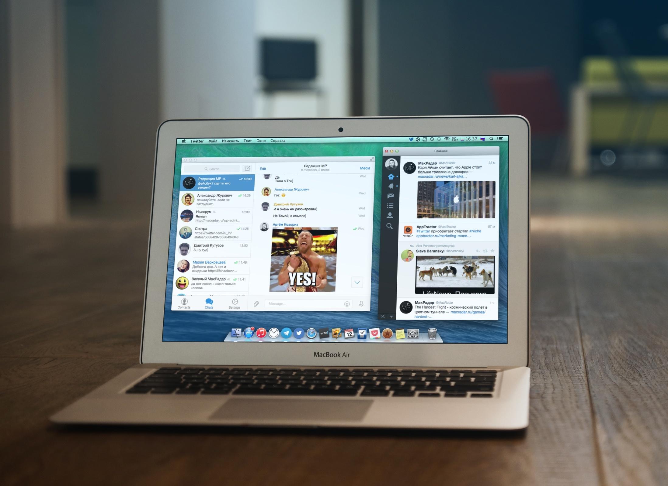 7 советов для продуктивной работы на MacBook с небольшим экраном