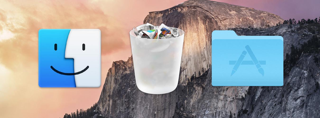 Чем отличаются способы очистки корзины в OS X