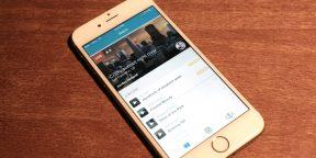 Meerkat или Periscope —какое приложение лучше для проведения трансляций видео в интернете