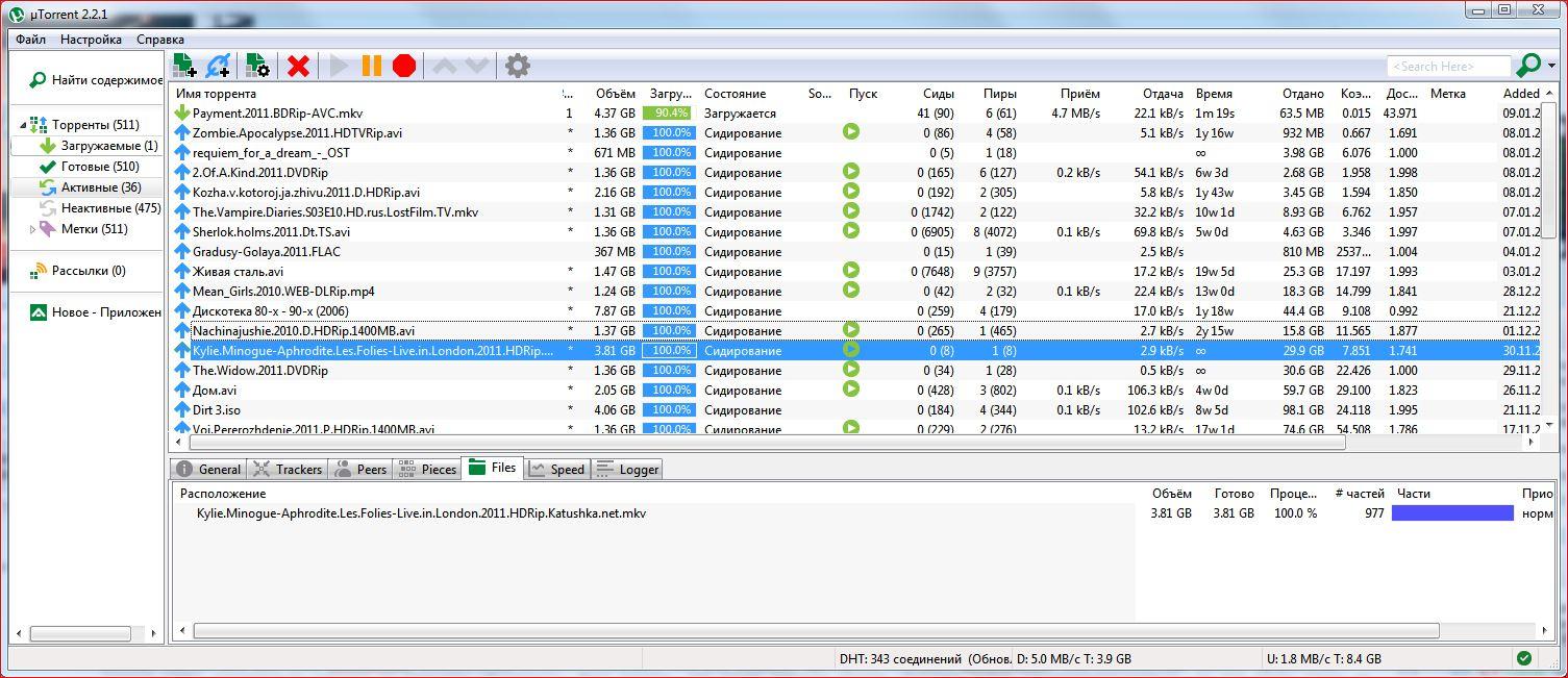 Скачать utorrent 2 2 1 rus