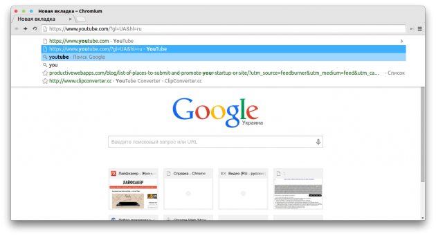 Chrome tips 8