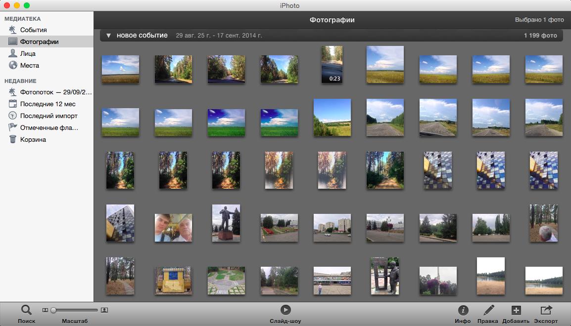Программы для хранения фотографий