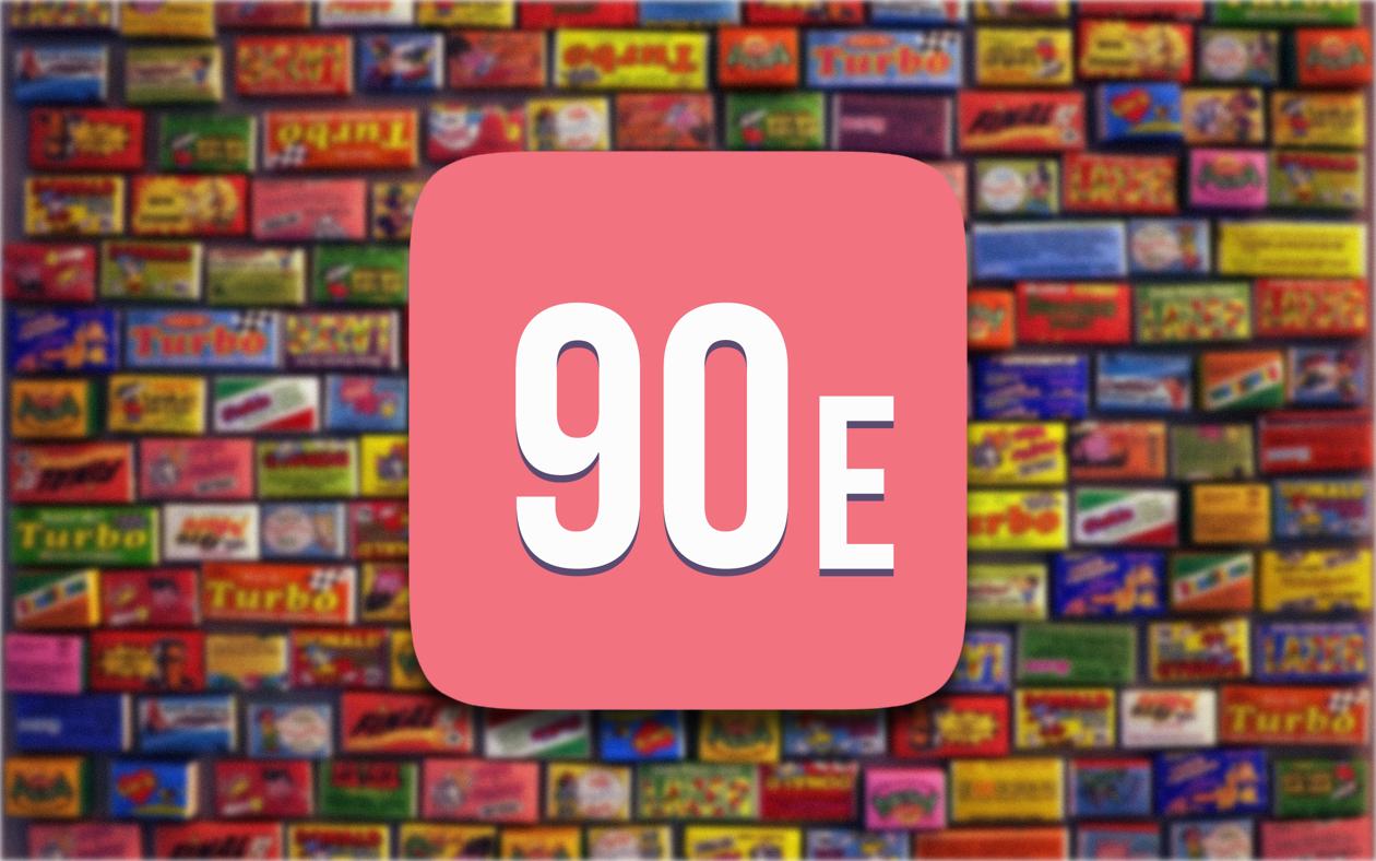 «Вспомни 90-е»: лучшая игра для рожденных в СССР