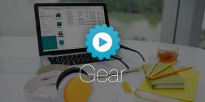 Gear (Mac) — плеер для Google Music в стиле iTunes