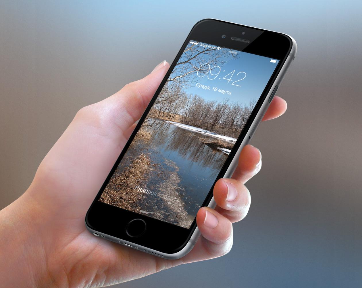 Обои для iPhone: Весна красна