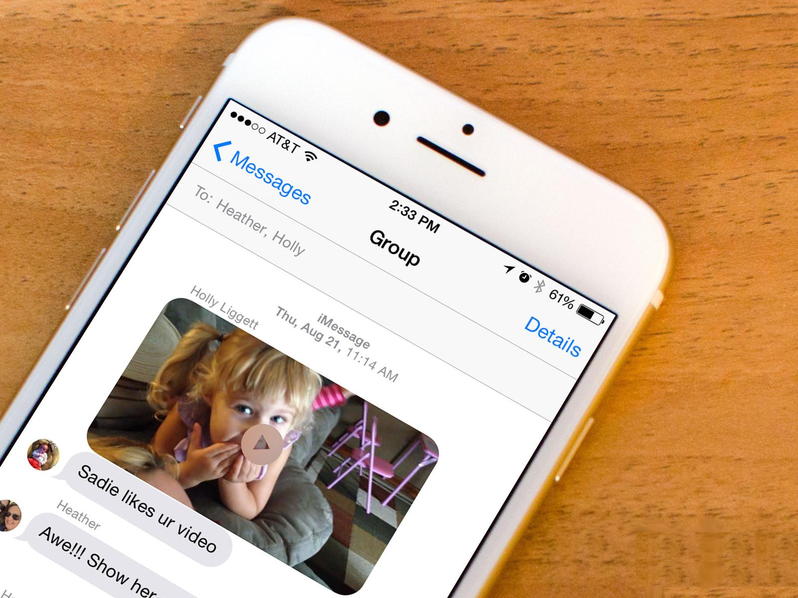 10 жестов, упрощающих работу с iMessage