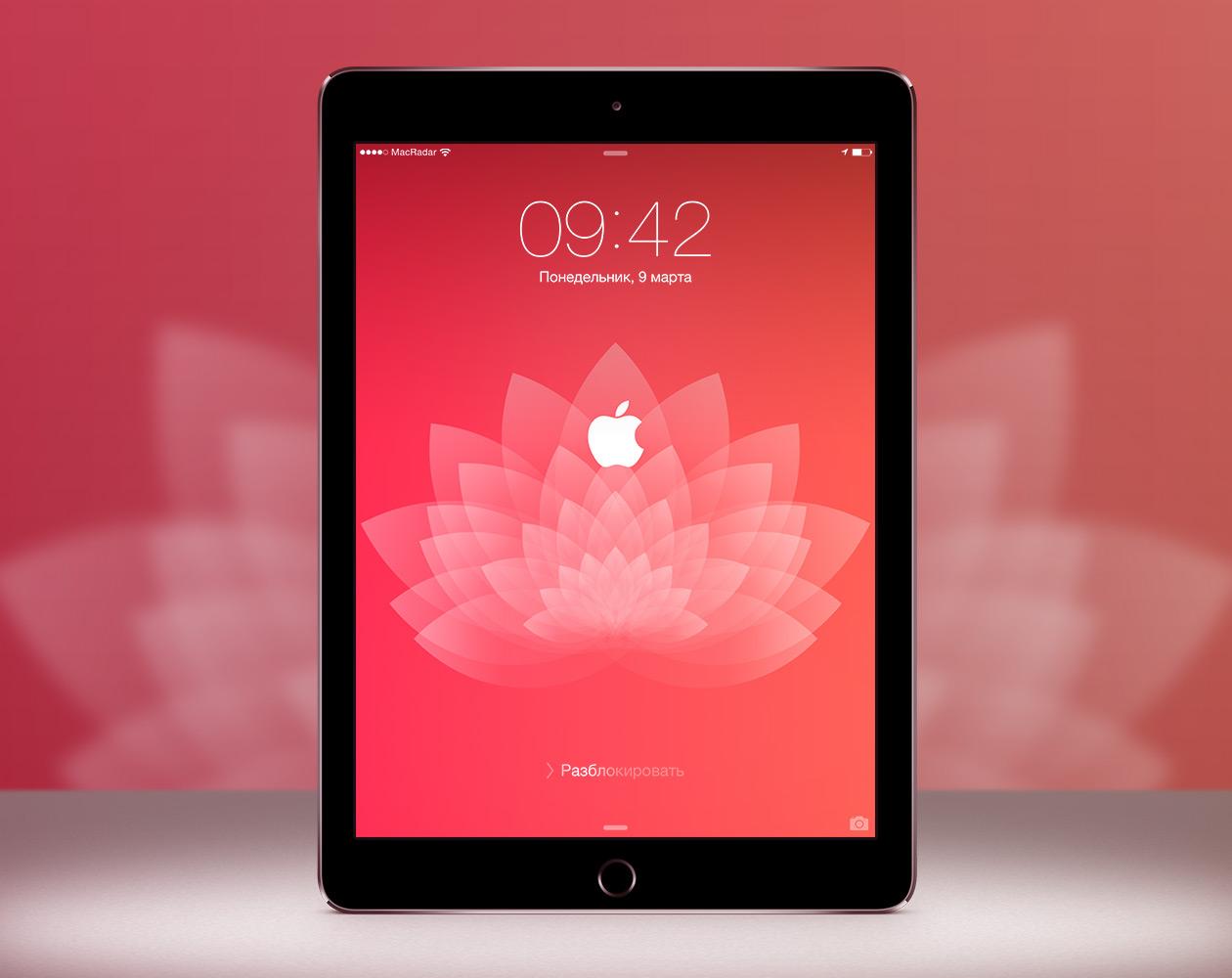 HD-обои к весенней презентации Apple