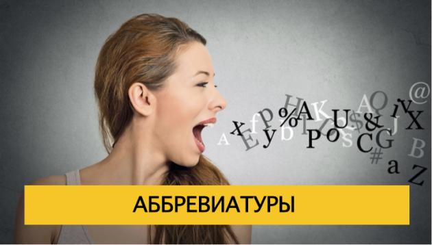 33 Лайфхака для резюме, которые удвоят твою заработную плату