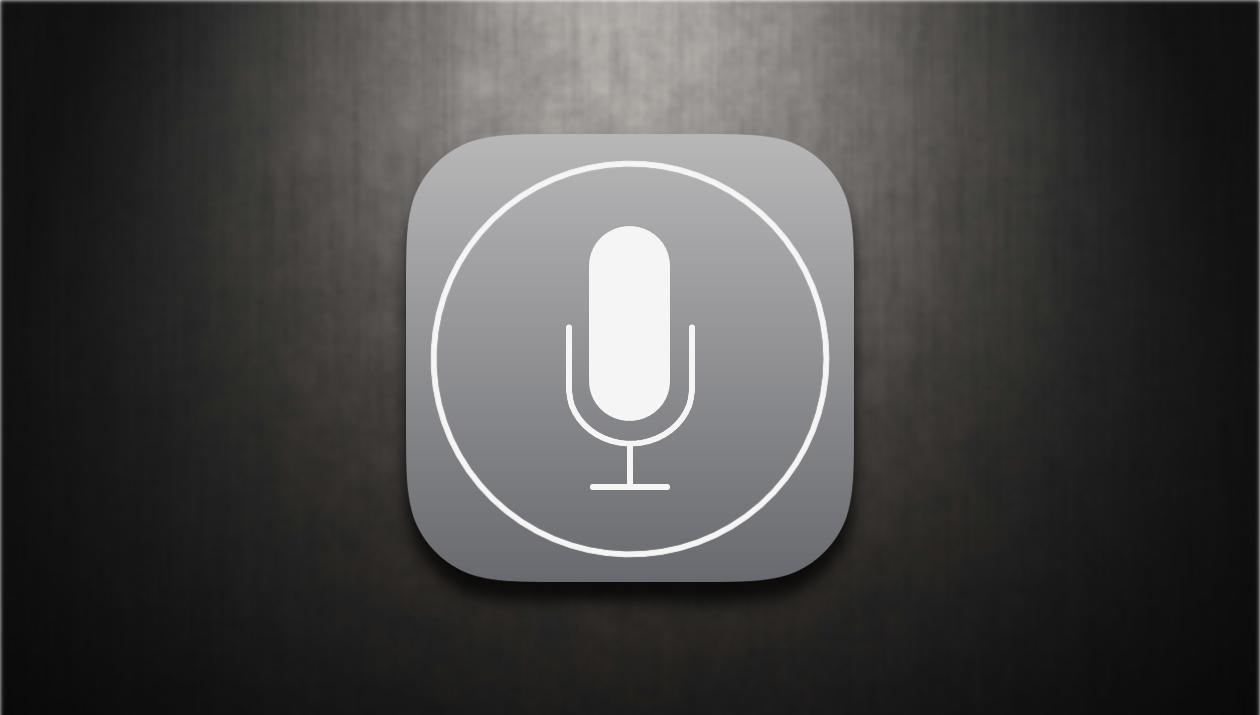 40+ забавных команд для Siri на русском языке