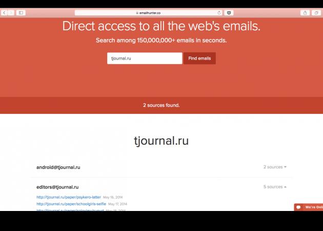 Email Hunter находит контакты любой компании в считанные секунды