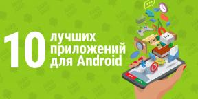 10 лучших приложений сентября для Android