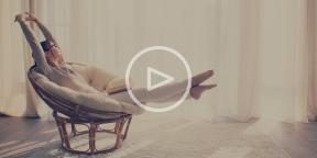 3 шага к полному релаксу перед сном
