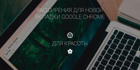 5 расширений для новой вкладки Chrome, которые наполнят ваш день красотой