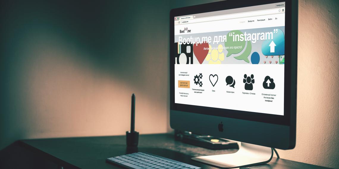Промокоды и коды для Крысы Онлайн Крысы Online за