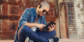 Современный стандарт звучания в мобильном форм-факторе
