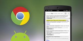 5 скрытых функций браузера Chrome для Android, которые мы рекомендуем использовать