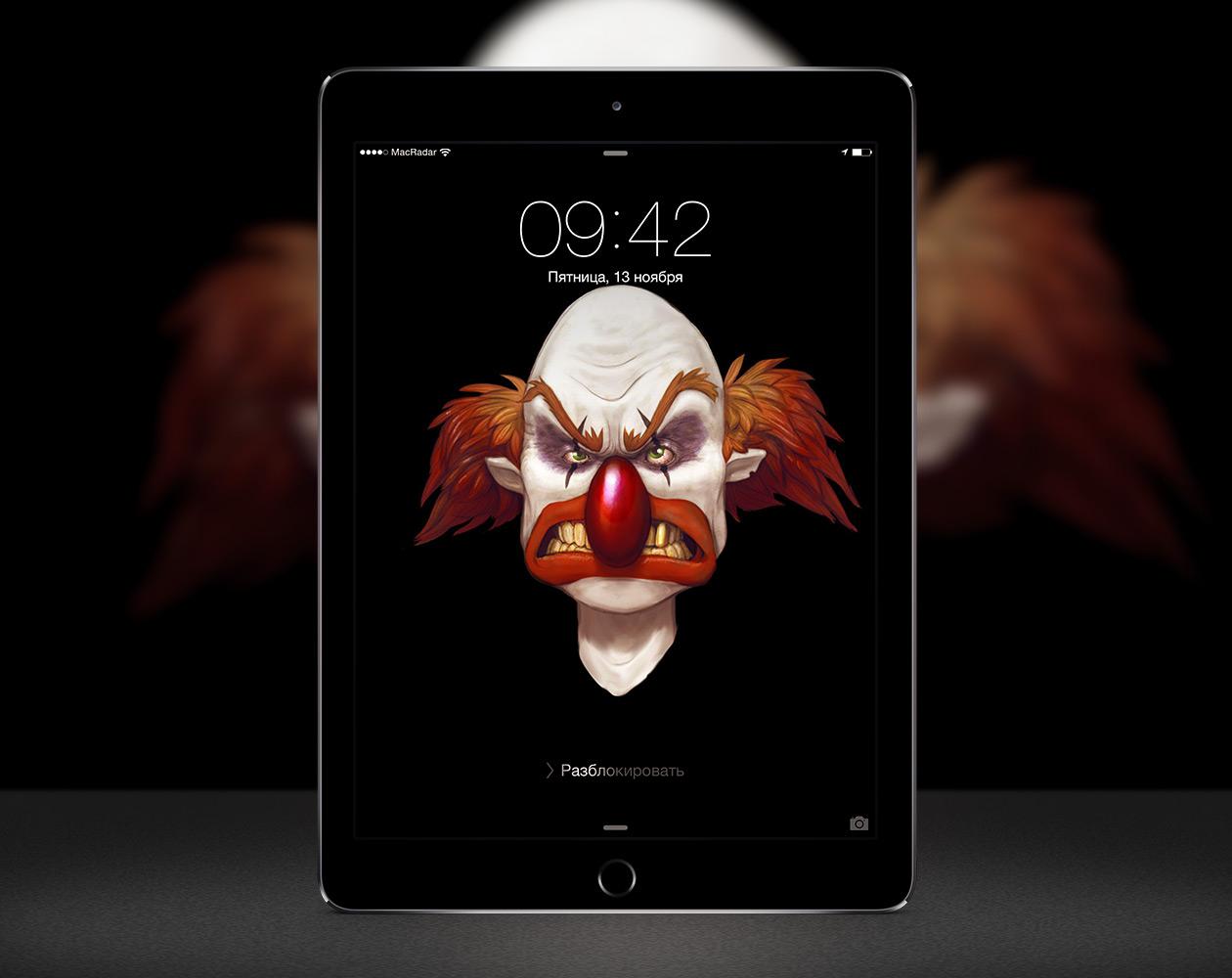 Обои для iPad: Ужастей заказывали?
