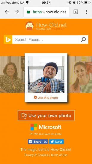 Сервис определяет возраст по фотографии