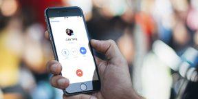 Facebook добавил видеозвонки в Messenger