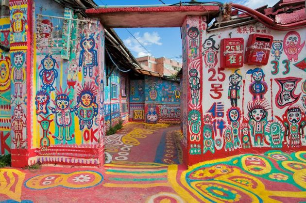 Rainbow Family Village, Taiwan