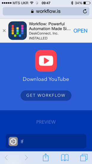 Как скачать видео с YouTube на iOS с помощью Workflow