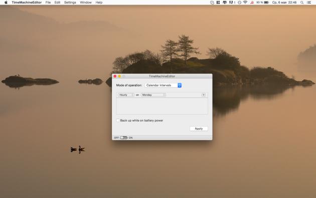 TimeMachineEditor создаёт резервную копию OS X тогда, когда вам это удобно