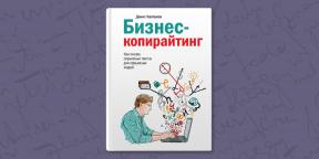 РЕЦЕНЗИЯ: «Бизнес-копирайтинг» — как писать серьёзные тексты без правил
