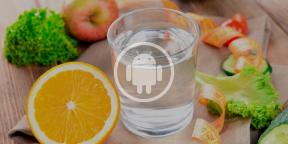 Удобный способ контролировать уровень воды в организме для владельцев Android