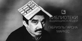 Библиотеки выдающихся людей: Габриэль Гарсиа Маркес