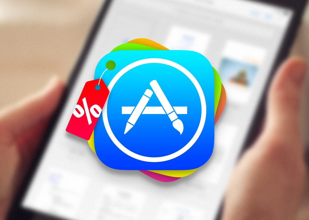 Скидки App Store 16 сентября