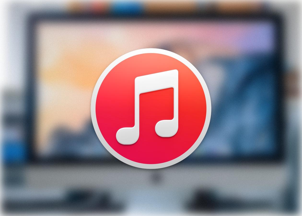 10 советов, которые помогут вам полюбить iTunes