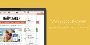 Расширение Wappalyzer умеет определять технологии, используемые веб-страницей