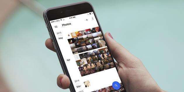 Стоит ли доверять Google Photos свои фотографии